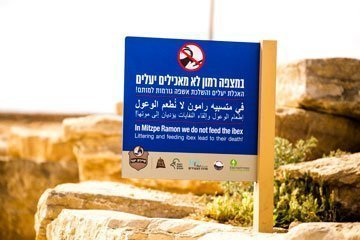 sayeret-Yael-thumb